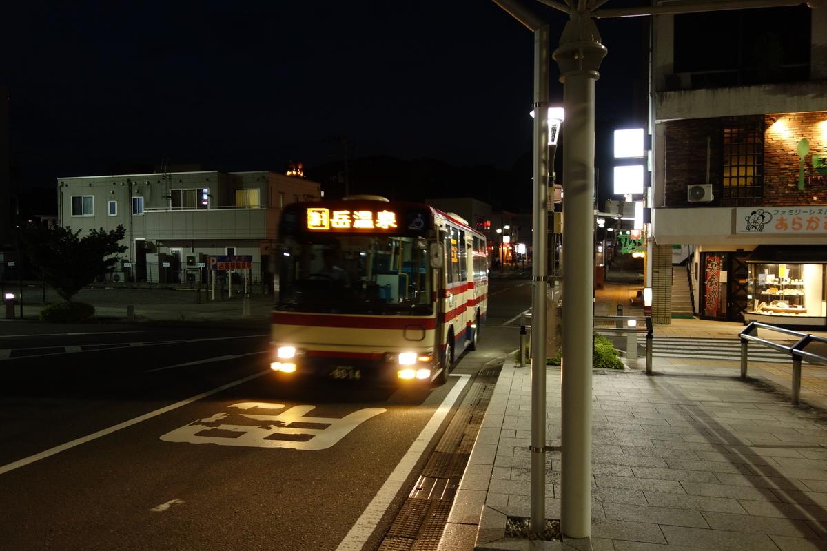 f:id:UrushiUshiru:20200809160548j:plain