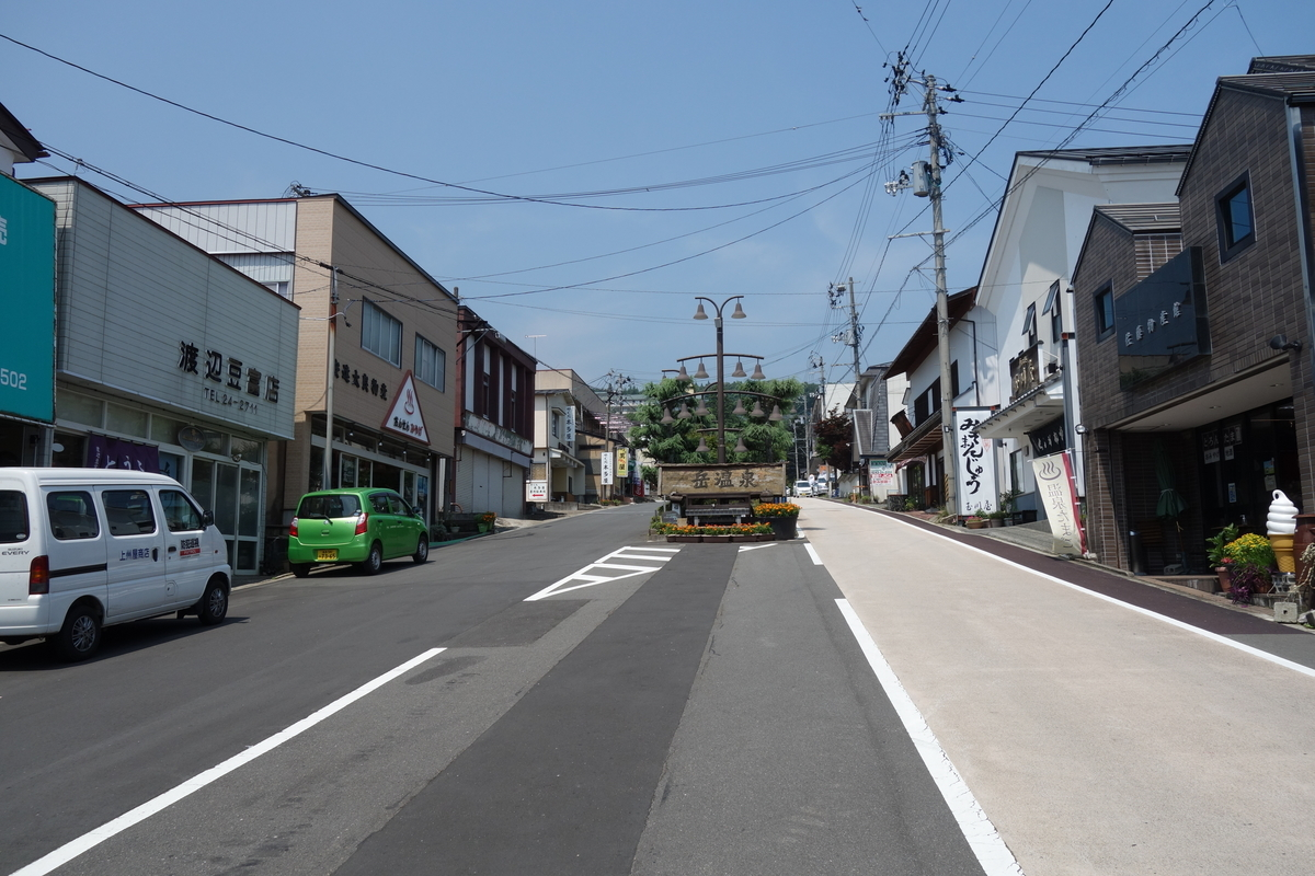 f:id:UrushiUshiru:20200809160658j:plain