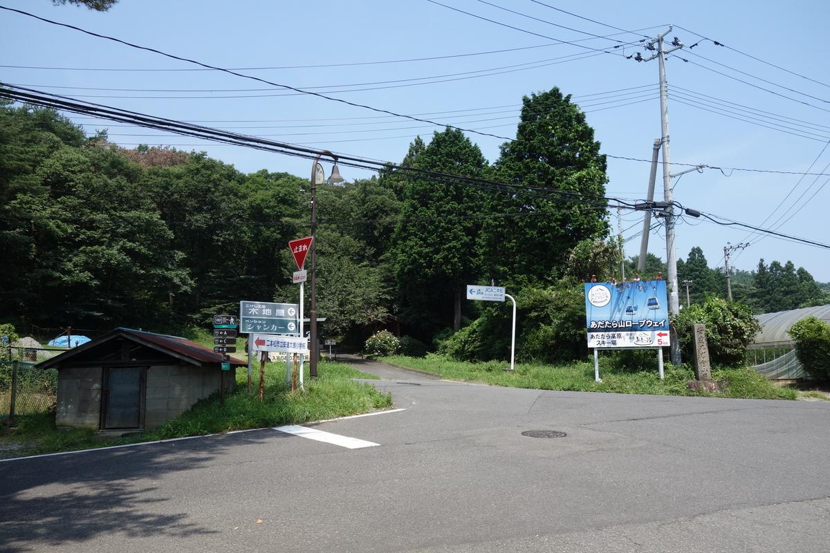f:id:UrushiUshiru:20200809160927j:plain