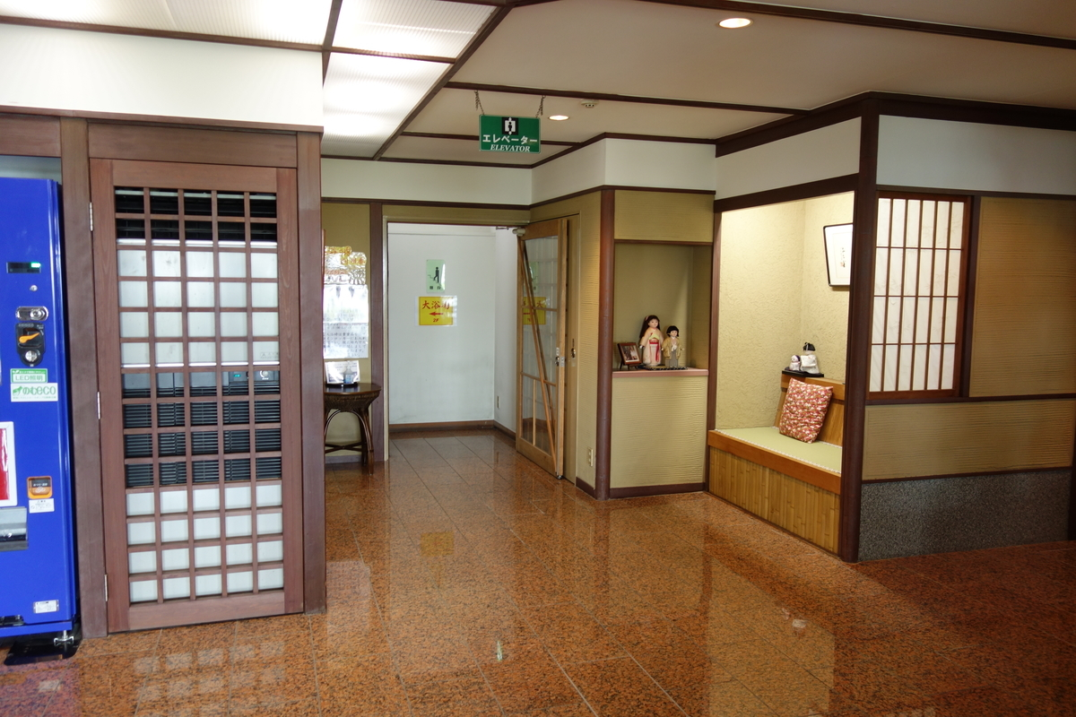 f:id:UrushiUshiru:20200809161603j:plain