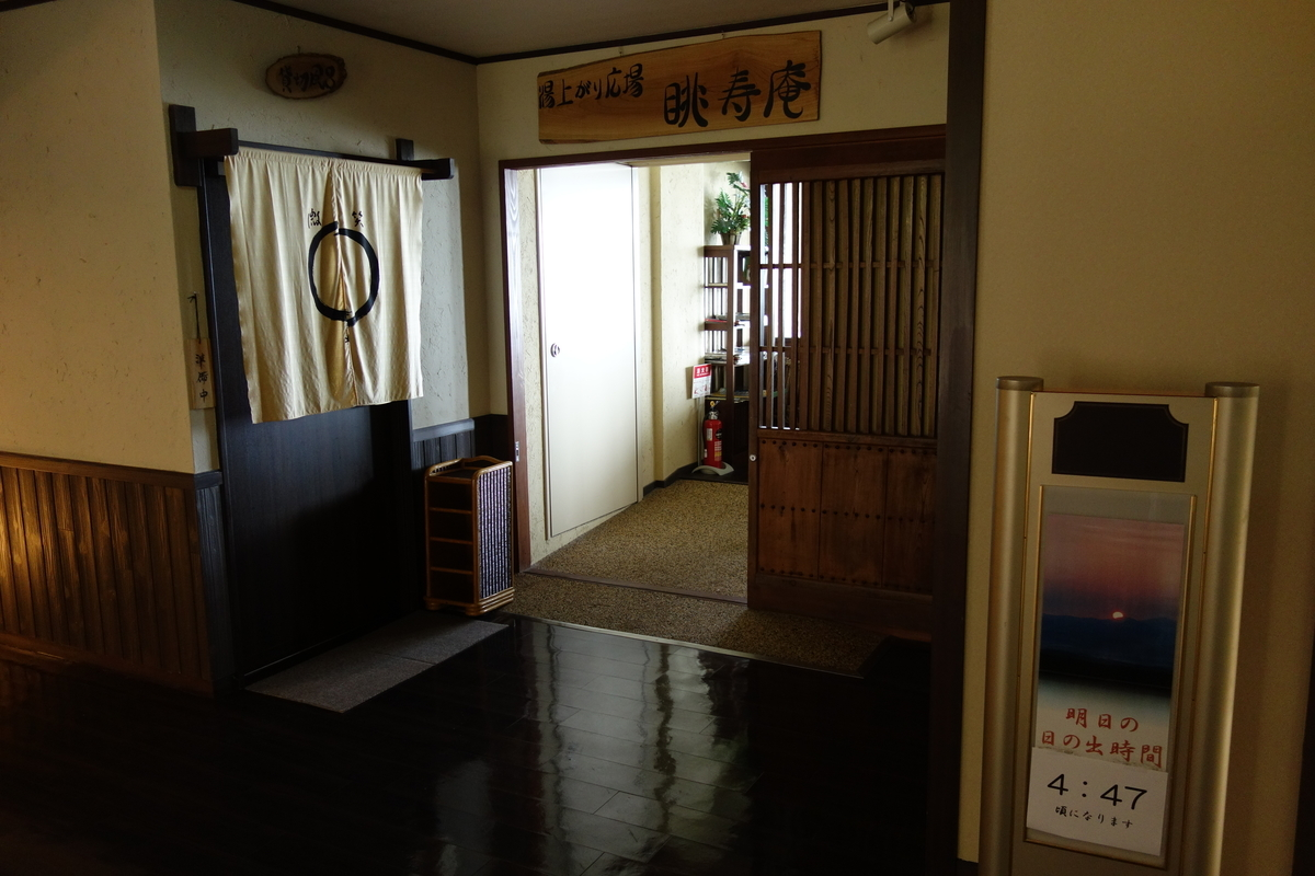 f:id:UrushiUshiru:20200809162124j:plain