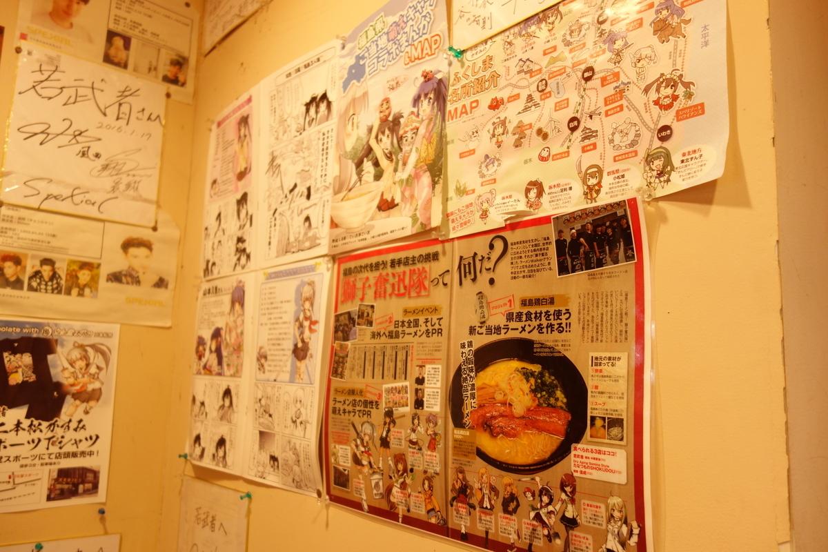 f:id:UrushiUshiru:20200810021320j:plain