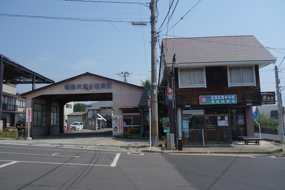 f:id:UrushiUshiru:20200811014535j:plain