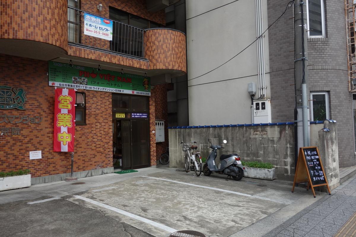 f:id:UrushiUshiru:20200818120746j:plain