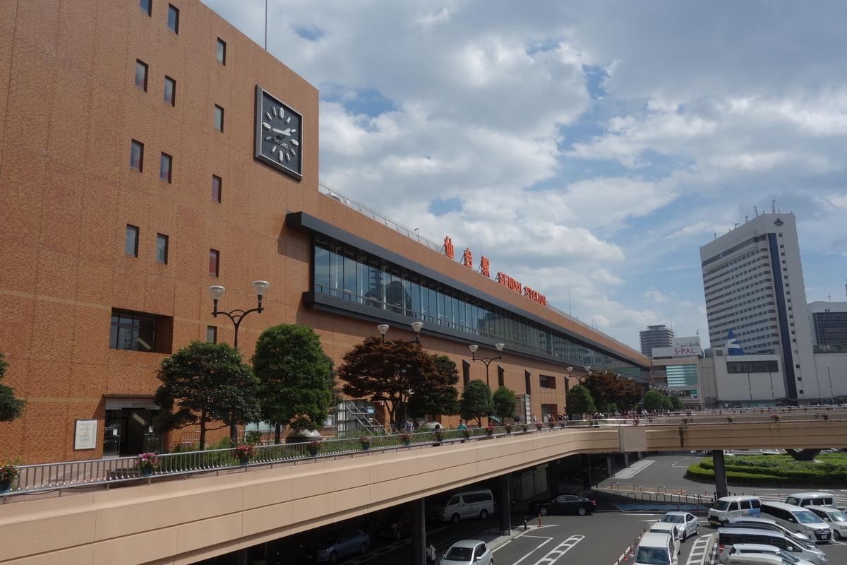 f:id:UrushiUshiru:20200818121001j:plain