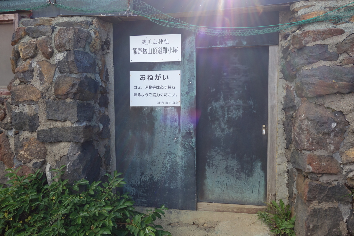 f:id:UrushiUshiru:20200830213429j:plain