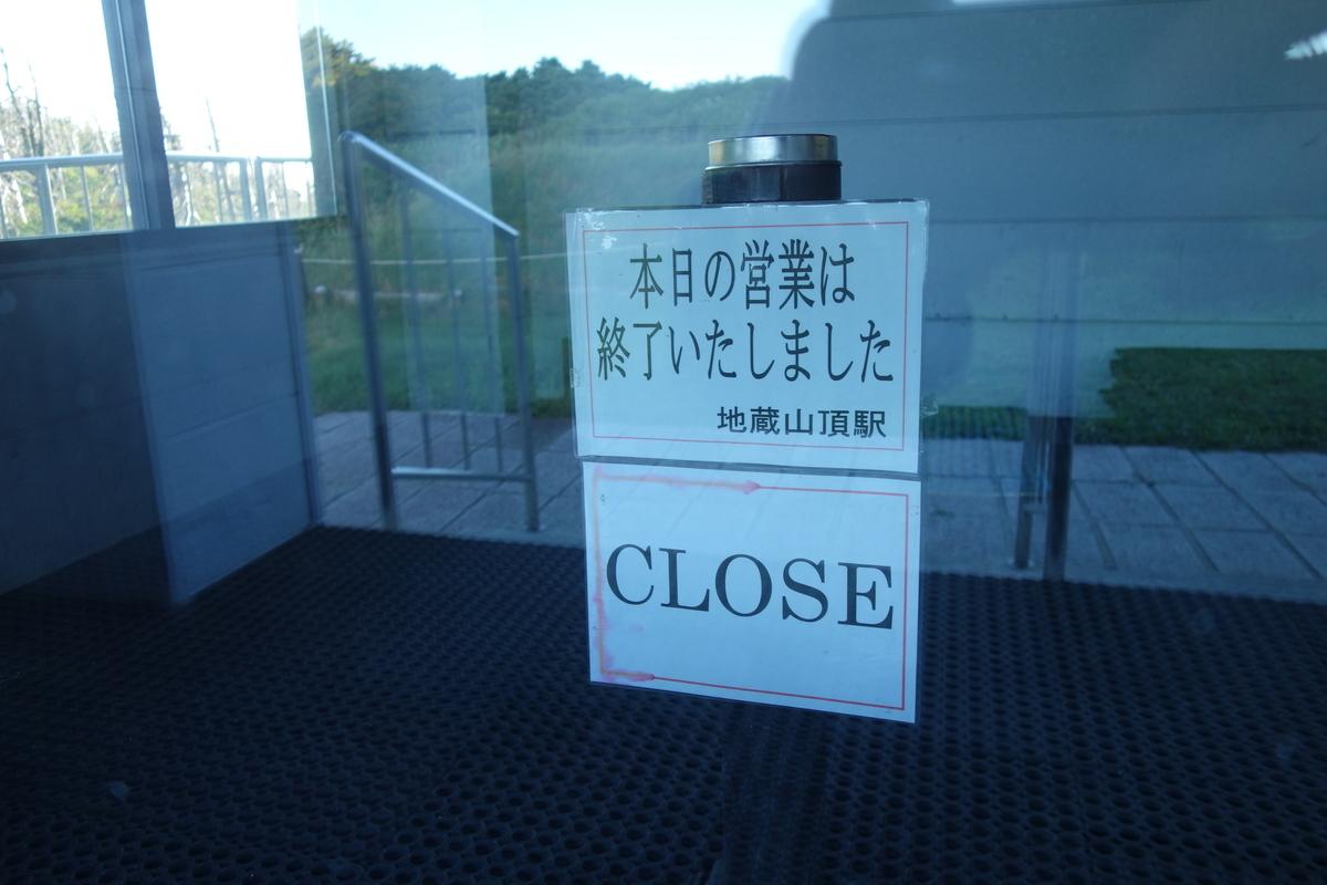 f:id:UrushiUshiru:20200830215746j:plain