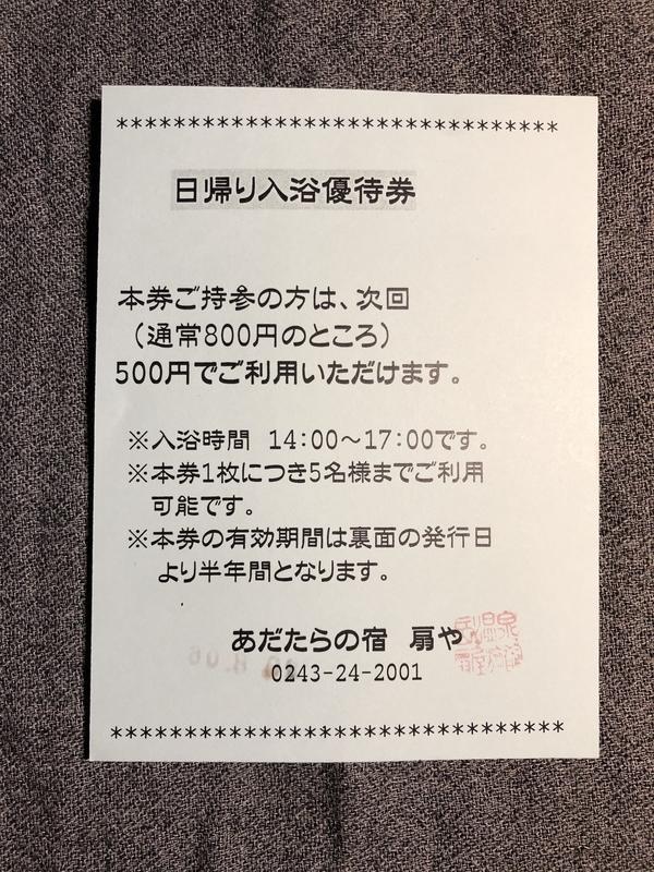f:id:UrushiUshiru:20200903012948j:plain