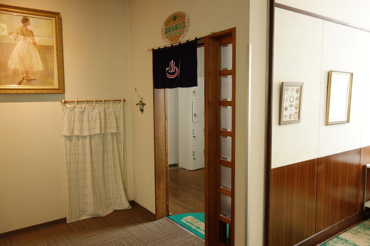 f:id:UrushiUshiru:20200903025834j:plain
