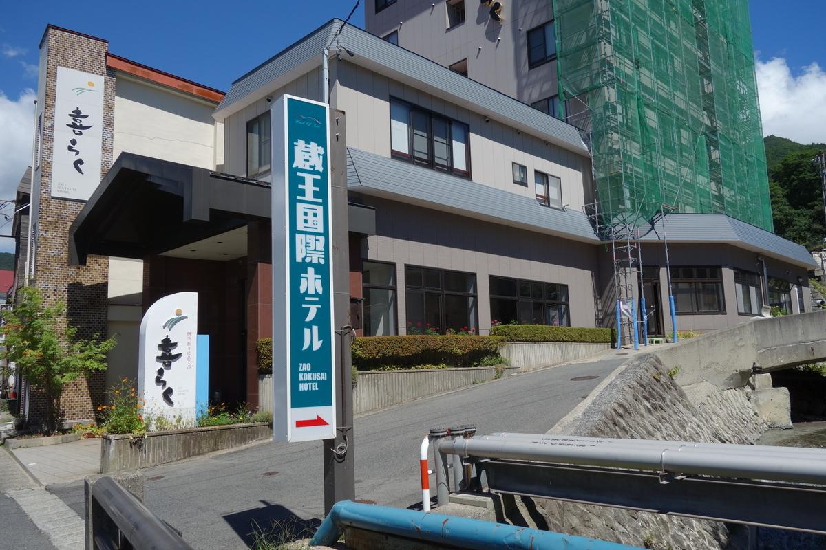 f:id:UrushiUshiru:20200903032303j:plain