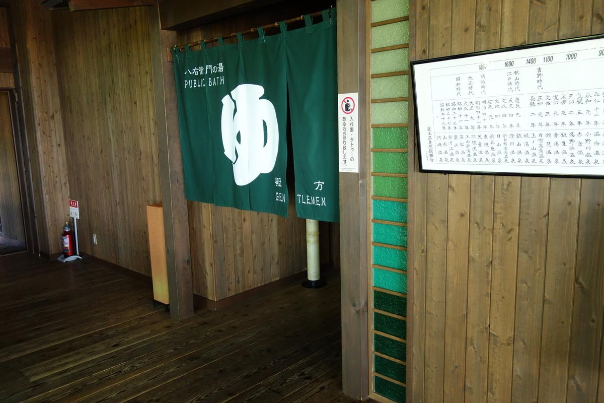 f:id:UrushiUshiru:20200903033322j:plain