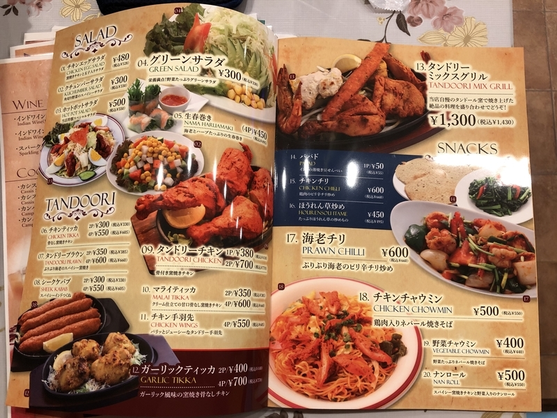 f:id:UrushiUshiru:20200903183100j:plain