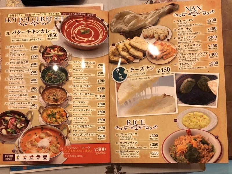 f:id:UrushiUshiru:20200903183112j:plain