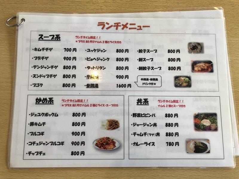 f:id:UrushiUshiru:20200904115826j:plain