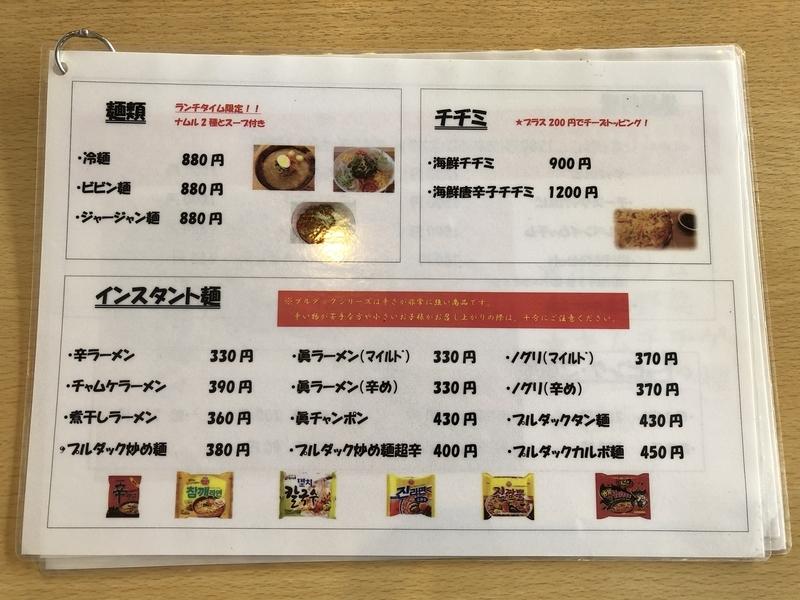 f:id:UrushiUshiru:20200904115841j:plain
