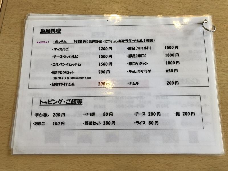 f:id:UrushiUshiru:20200904115908j:plain