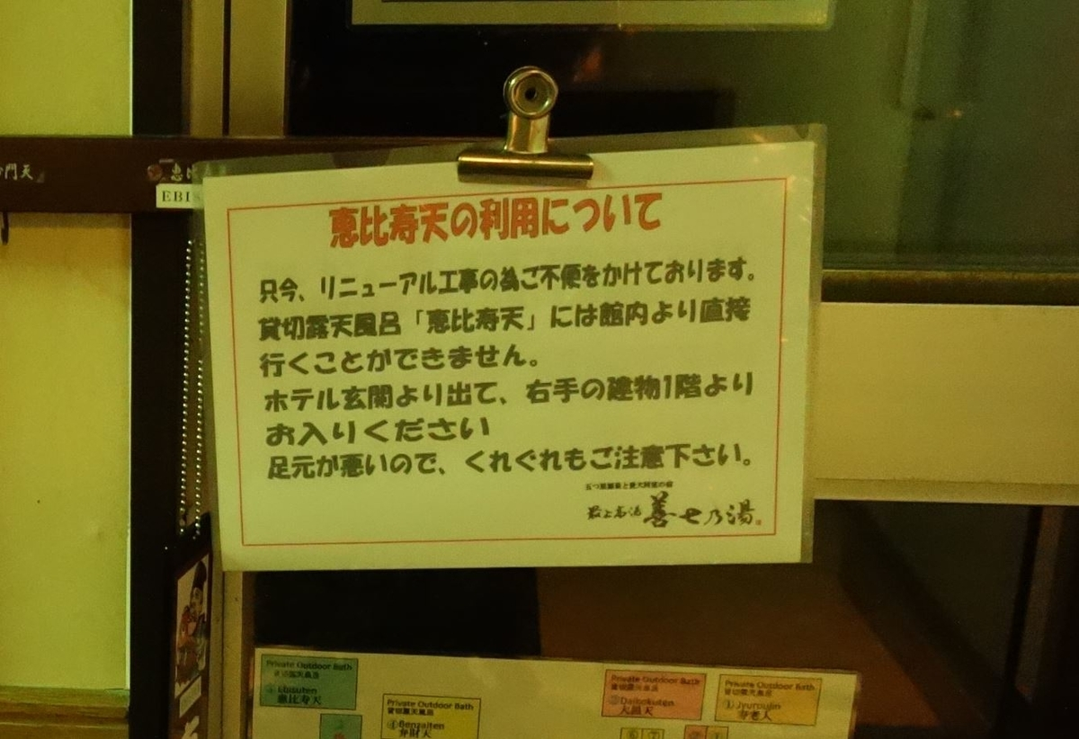 f:id:UrushiUshiru:20200908001801j:plain