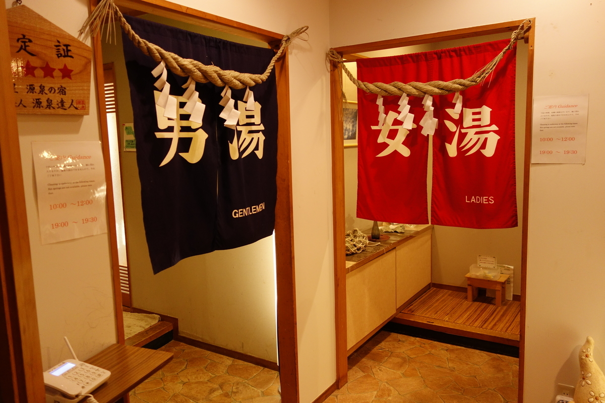 f:id:UrushiUshiru:20200908003438j:plain