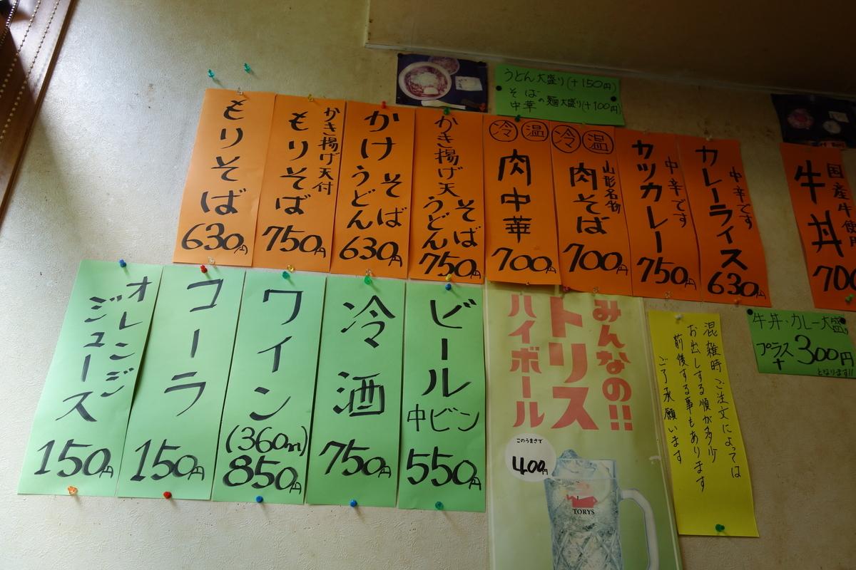 f:id:UrushiUshiru:20200908015638j:plain