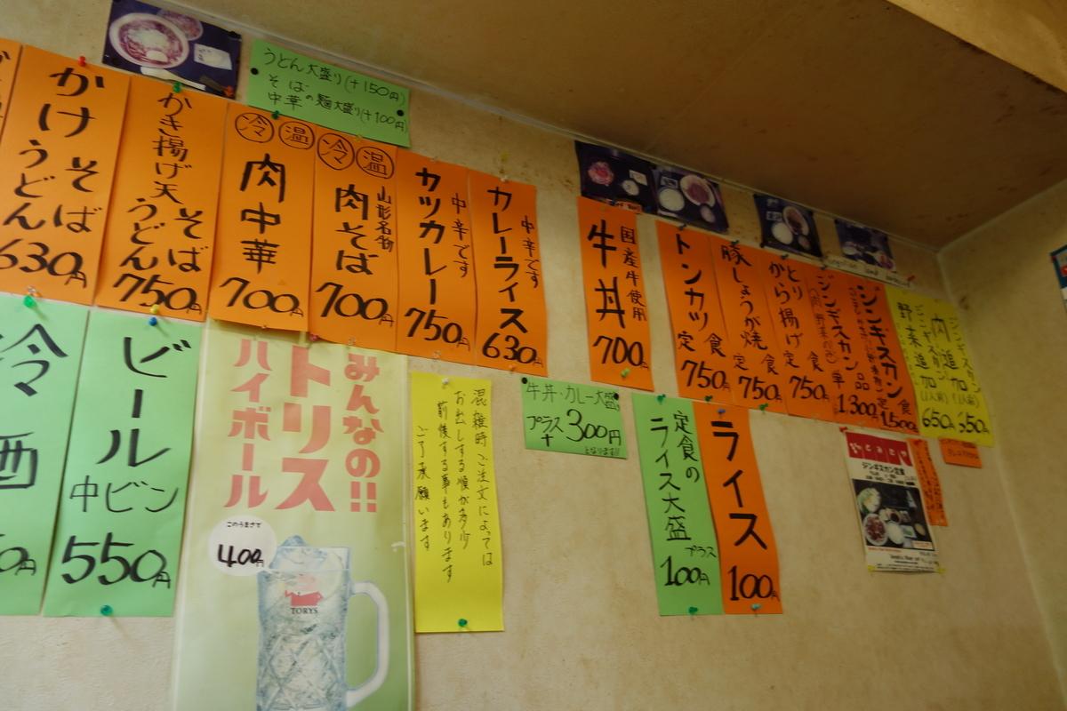 f:id:UrushiUshiru:20200908015656j:plain
