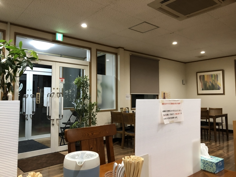 f:id:UrushiUshiru:20200912183744j:plain
