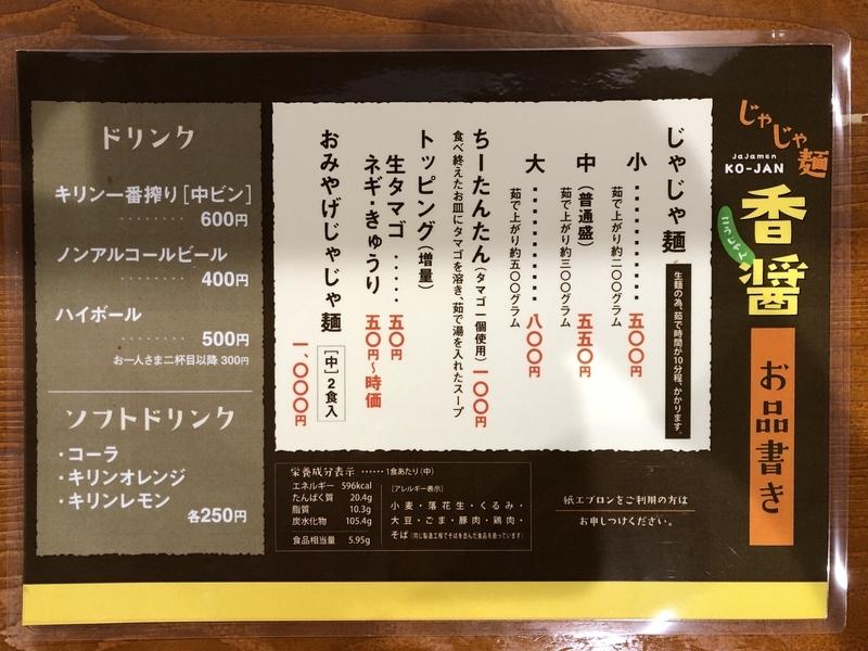 f:id:UrushiUshiru:20200912184020j:plain