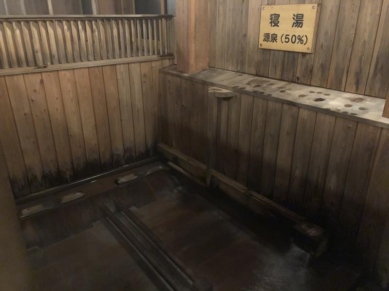 f:id:UrushiUshiru:20200914001743j:plain