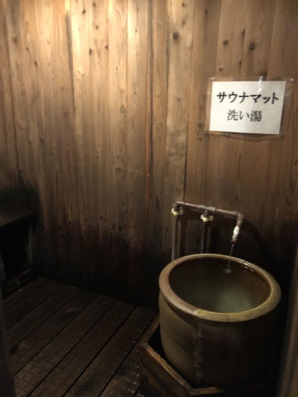f:id:UrushiUshiru:20200915213516j:plain