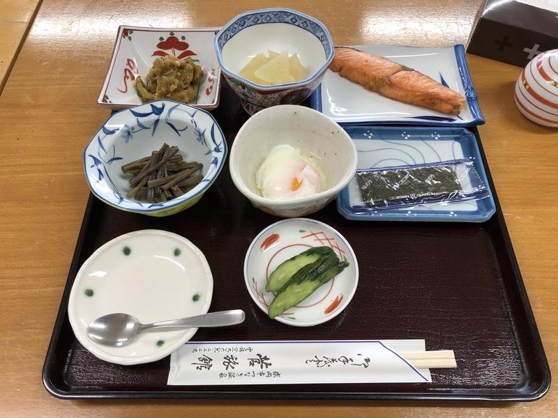f:id:UrushiUshiru:20200918151845j:plain
