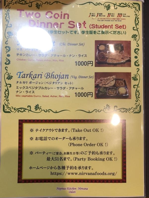 f:id:UrushiUshiru:20200918184548j:plain