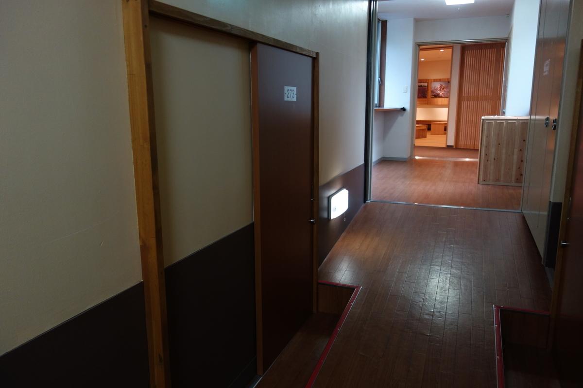 f:id:UrushiUshiru:20200919014923j:plain