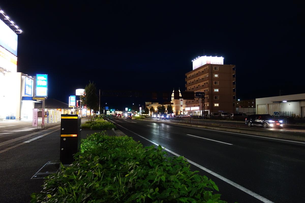 f:id:UrushiUshiru:20200922025525j:plain