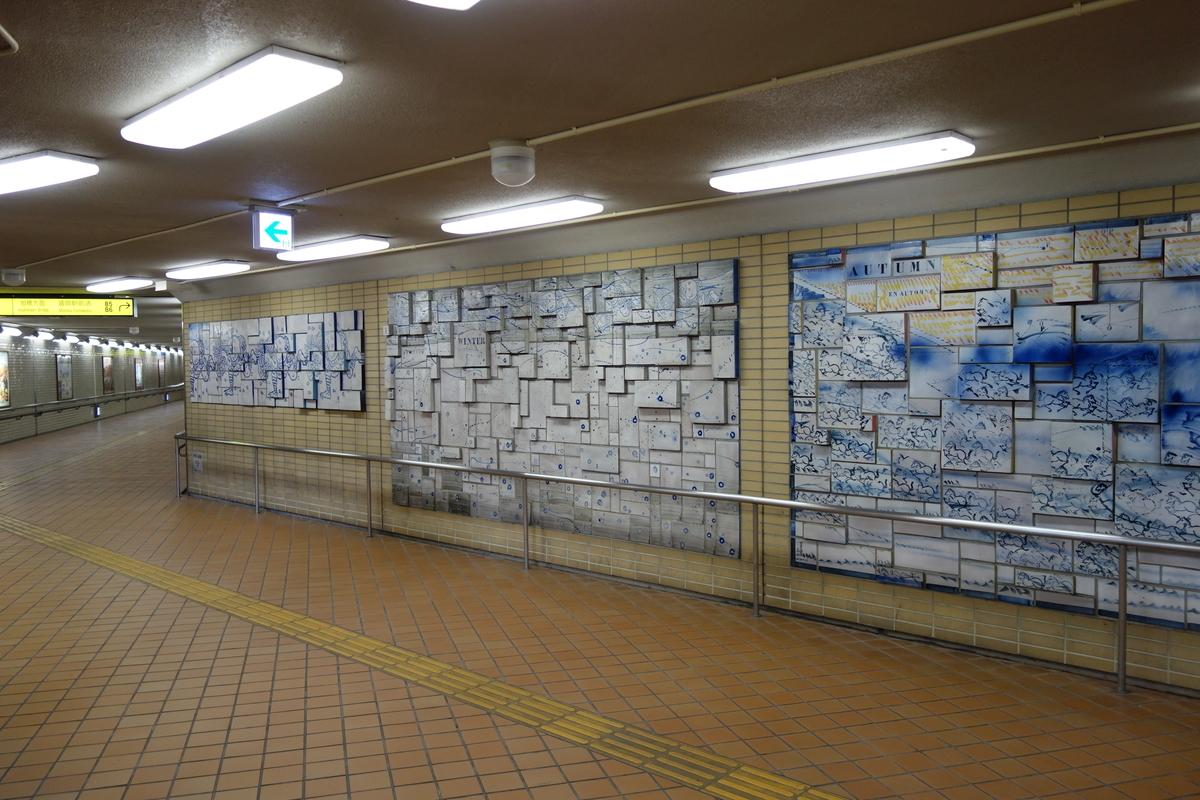 f:id:UrushiUshiru:20200922030629j:plain