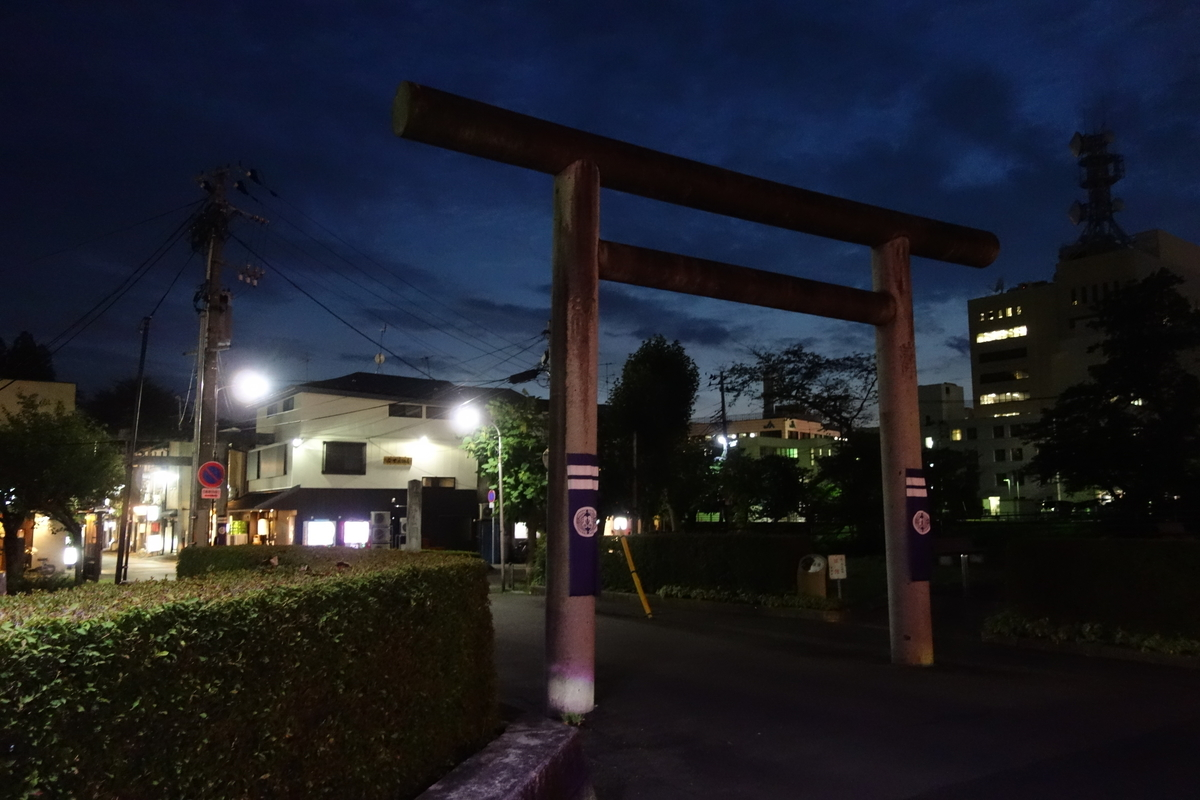 f:id:UrushiUshiru:20200922033226j:plain