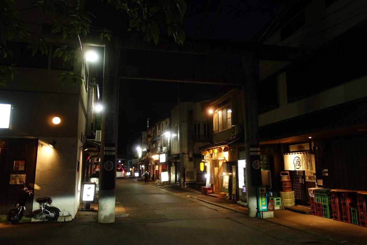 f:id:UrushiUshiru:20200922033242j:plain
