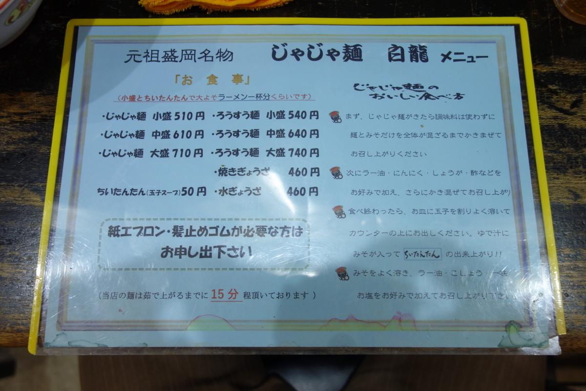 f:id:UrushiUshiru:20200922033255j:plain