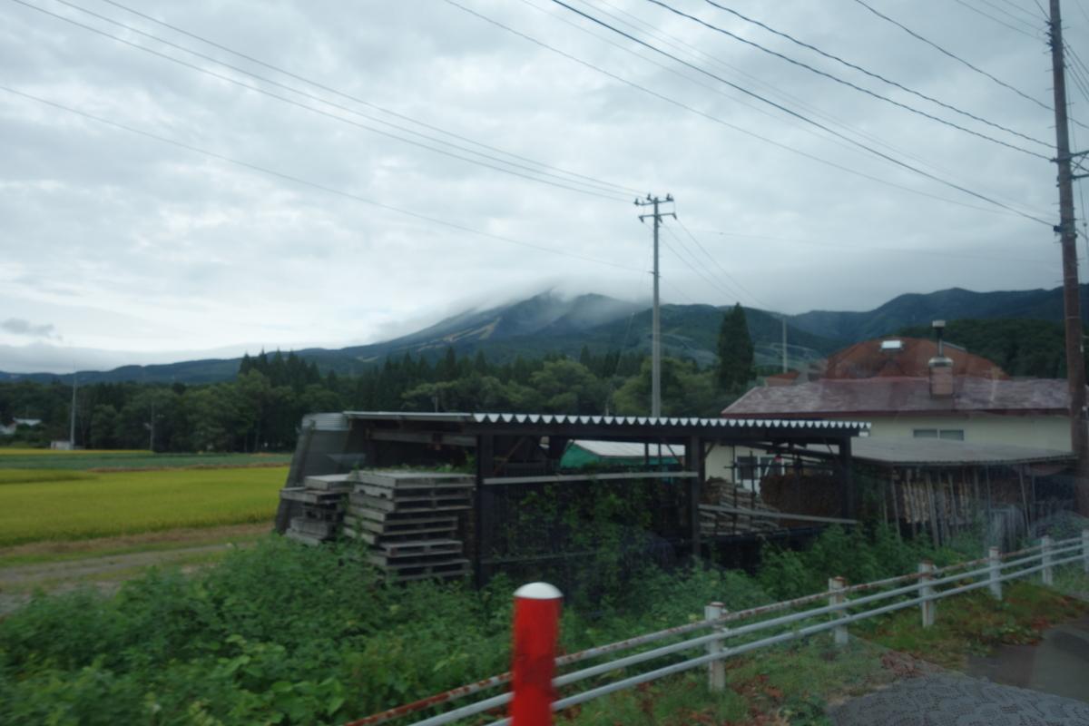 f:id:UrushiUshiru:20200926011943j:plain
