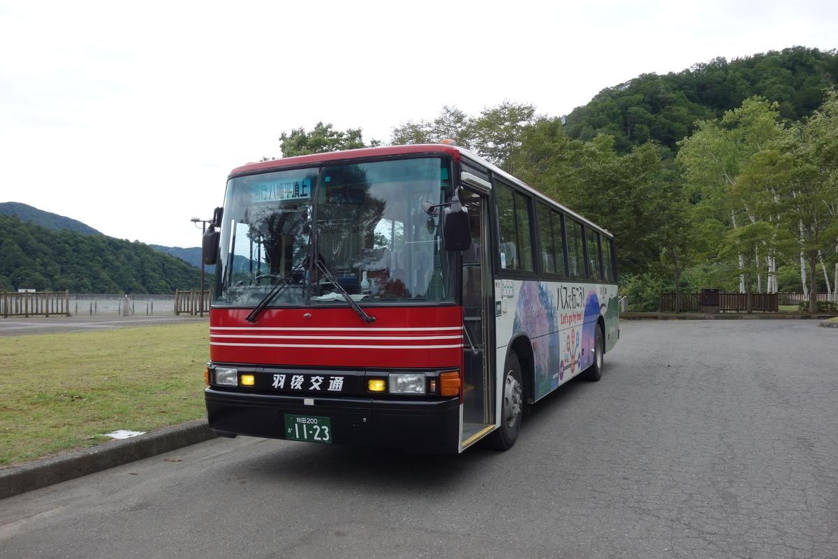 f:id:UrushiUshiru:20200926012028j:plain