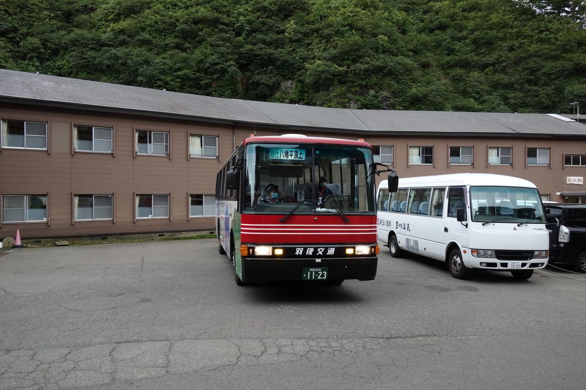 f:id:UrushiUshiru:20200926012347j:plain