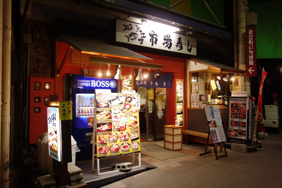 f:id:UrushiUshiru:20200929162804j:plain