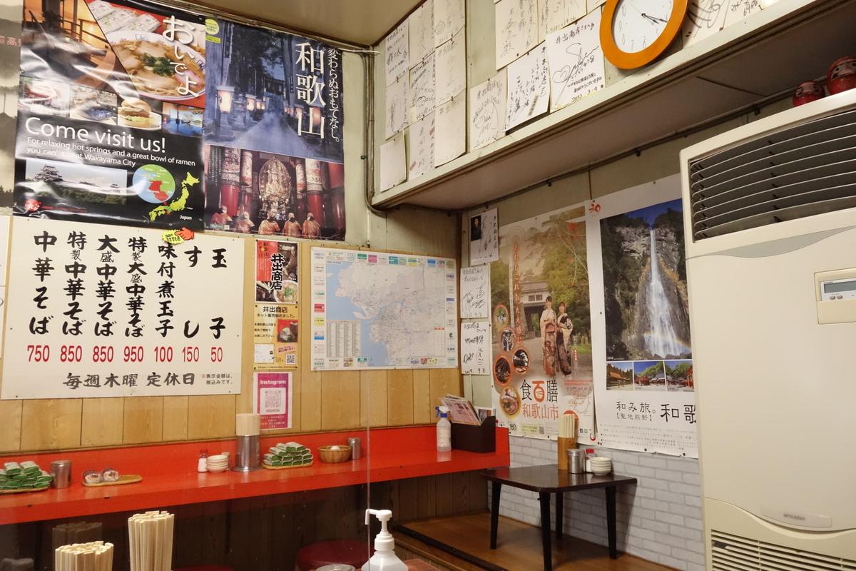 f:id:UrushiUshiru:20201004190950j:plain
