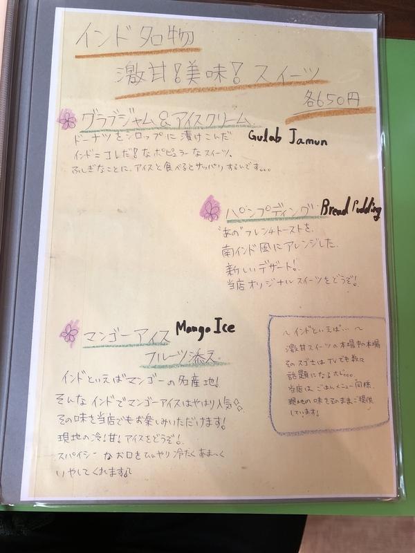 f:id:UrushiUshiru:20201004193242j:plain