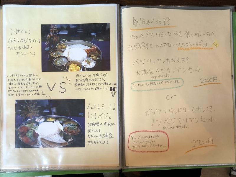 f:id:UrushiUshiru:20201004193258j:plain