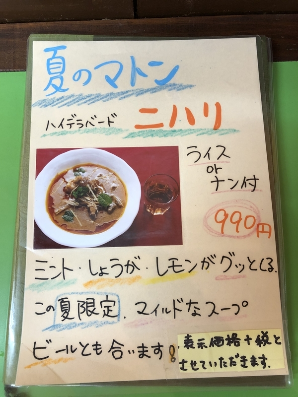 f:id:UrushiUshiru:20201004193413j:plain