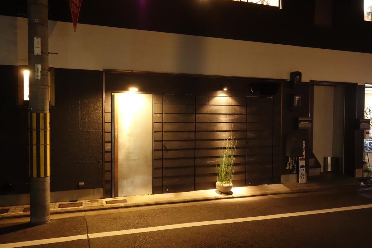 f:id:UrushiUshiru:20201004200210j:plain