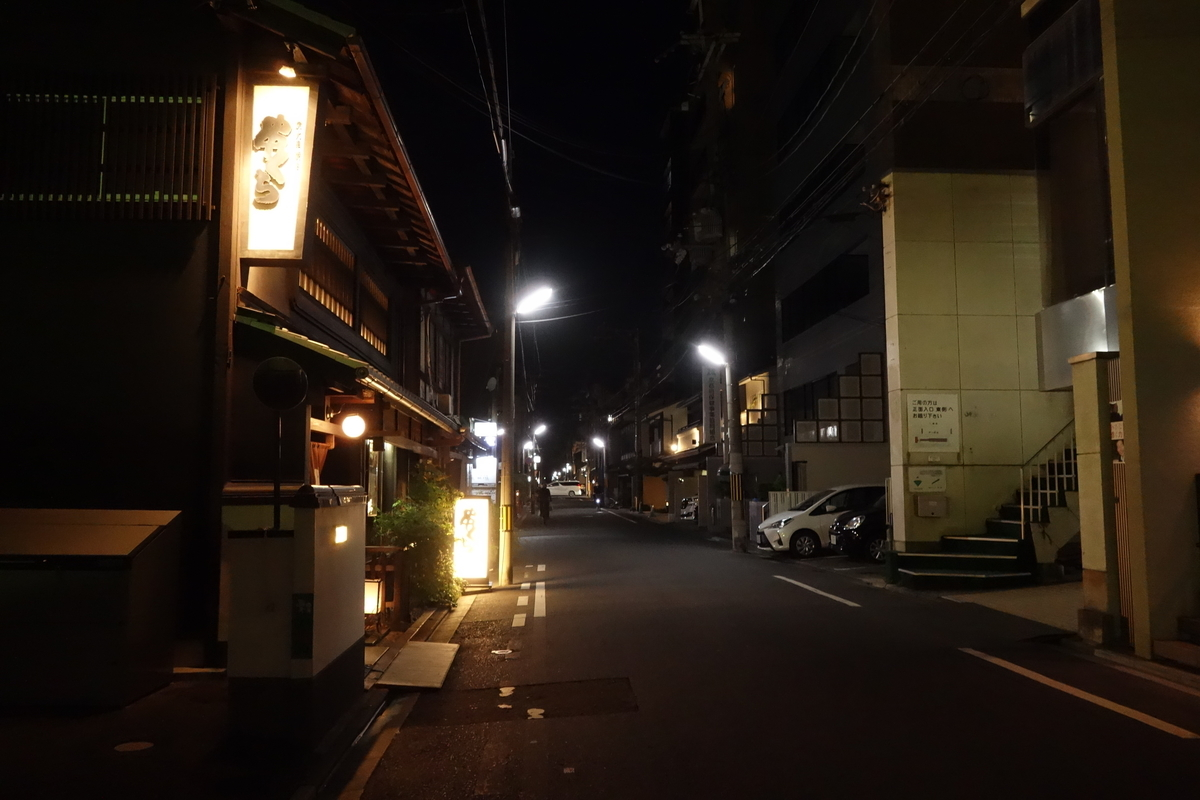 f:id:UrushiUshiru:20201004200253j:plain