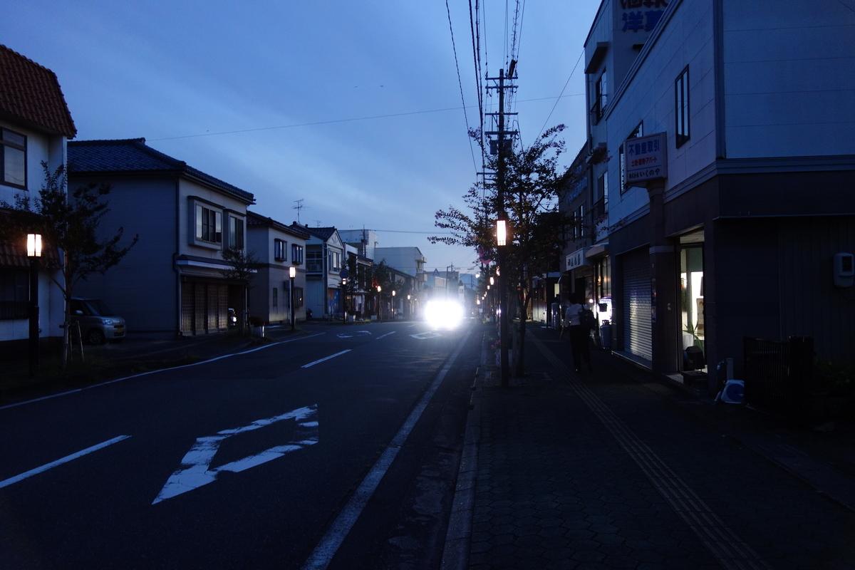 f:id:UrushiUshiru:20201004201537j:plain