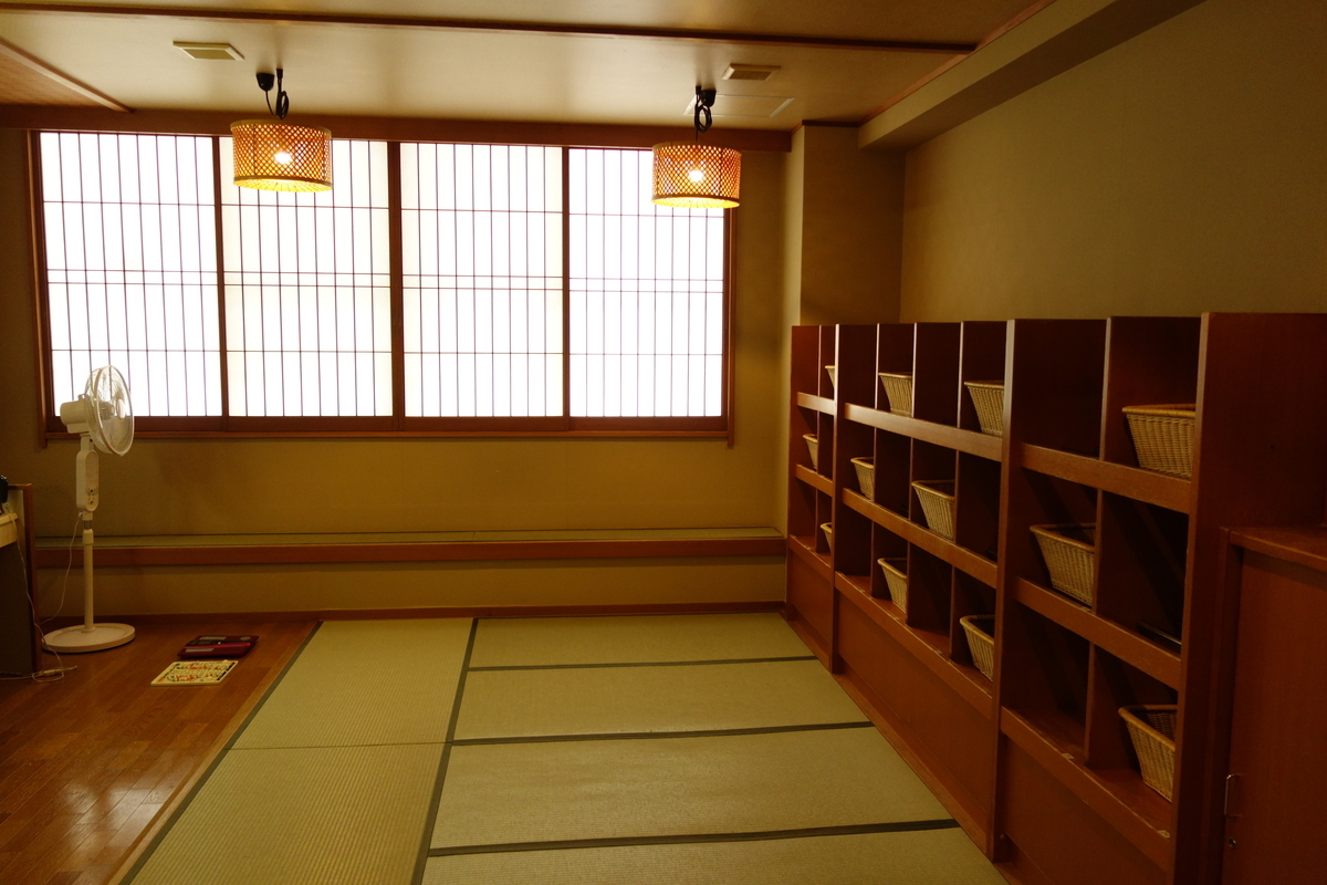f:id:UrushiUshiru:20201004201836j:plain