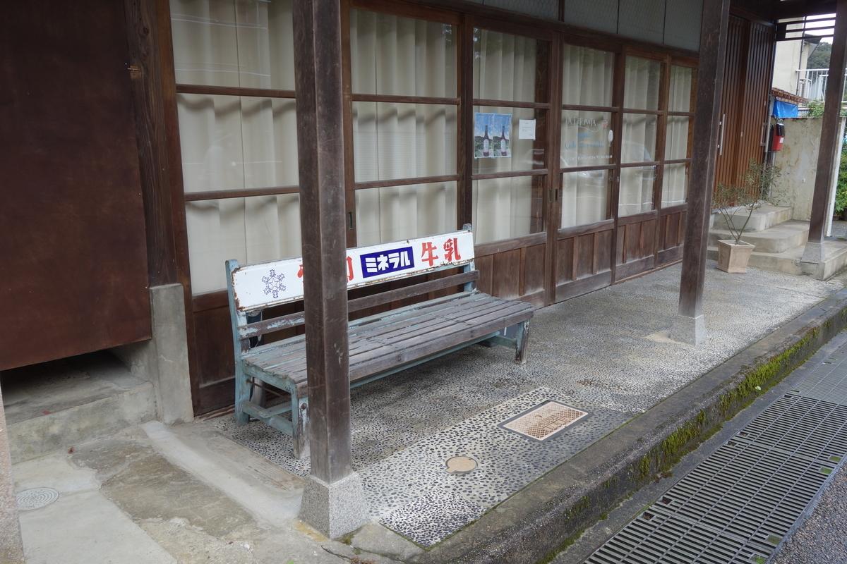 f:id:UrushiUshiru:20201004205111j:plain