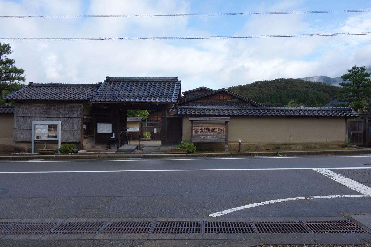 f:id:UrushiUshiru:20201004212534j:plain